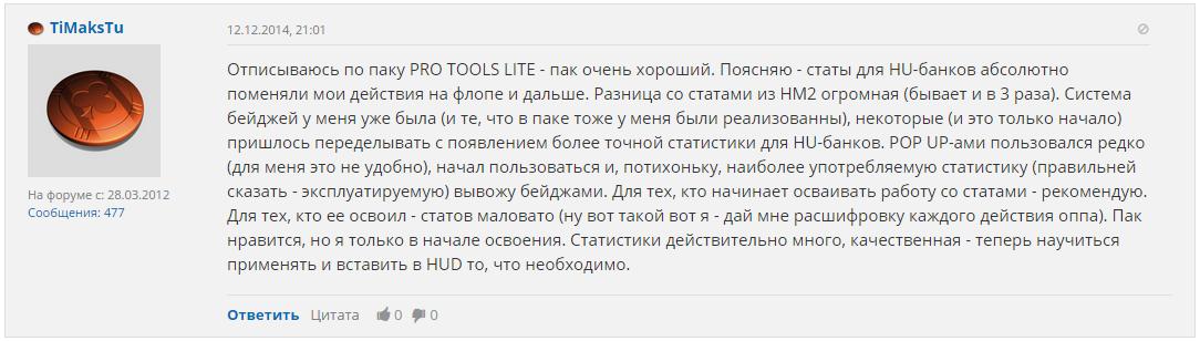 protools_lite1.png