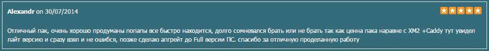 protools_lite2.png