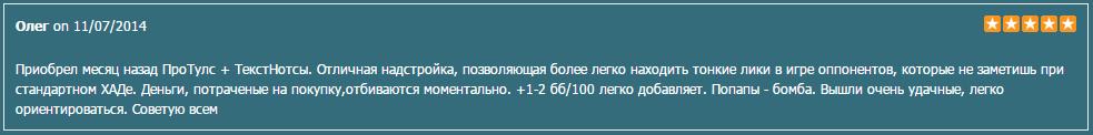 protools_textnotes2.png